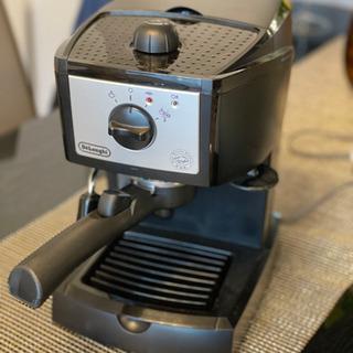 【ネット決済】DeLonghi コーヒーマシン