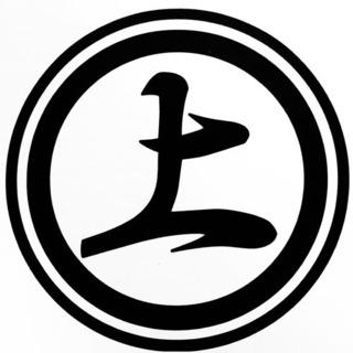 🌈8月29日、30日第5回越佐青空市開催予定‼️☀️⛱受付締切2...