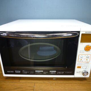シャープ RE-SE83-W★950Wハイパワー 重量/温度セン...