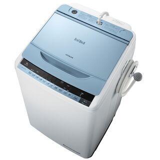 【簡易乾燥機能付洗濯機】日立ビートウォッシュ8kg BW-8WV...