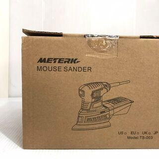 METERK★MOUSE SANDER★TS-003★【新品未開封】