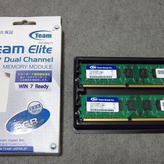 メモリ DDR3-1333 2GB 2枚を2セット