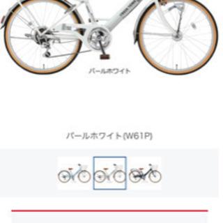 子供用自転車 24インチ 小学生 中学生