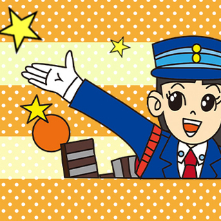 【警備STAFF】交通誘導・イベント・駅警備でのご案内業務・施設...
