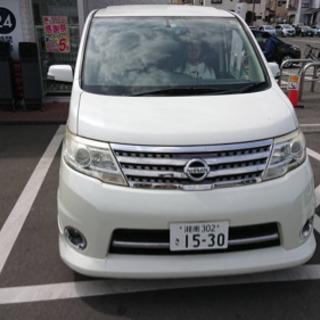 【ネット決済】日産 セレナ TV付き cc-25 両側パワスラ ...