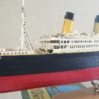 豪華客船TITANIC  (全長38㎝)