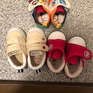 ベビー靴 3足