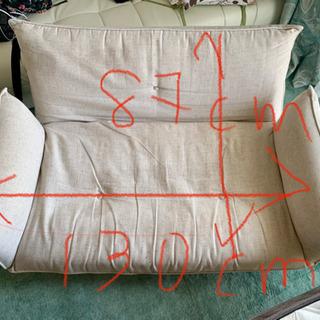 2人掛けソファー さしあげます。 [引き取り限定]の画像