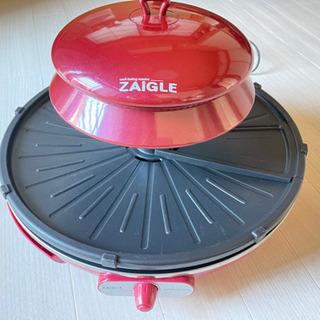 【値下げ】ザイグル NC-300 赤外線ロースター