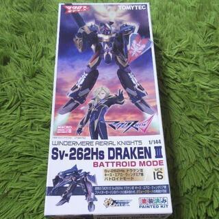 【ネット決済】未開封品 マクロスモデラーズ ドラケンIII