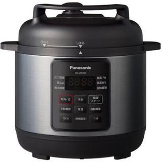 電気圧力鍋 パナソニック 圧力鍋 SR-MP300-K 電気圧力...