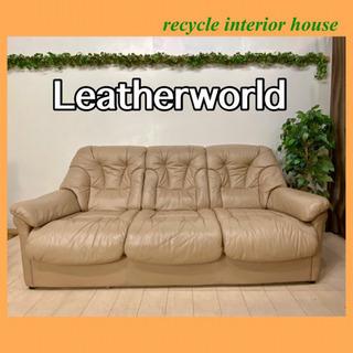 ✨インテリアハウス✨高級感漂うソファ♪【Leatherworld】大塚家具🚚無料配送🚚の画像