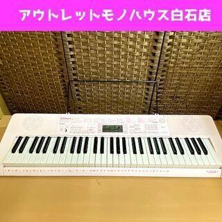 CASIO 電子キーボード LK-115 61鍵盤 ピンク 電子...