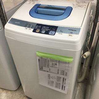 日立 5.0kg 洗濯機 2013年製 スレあり