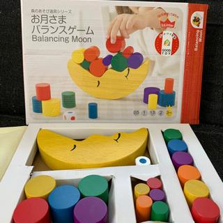 幼児 玩具 バランスゲーム