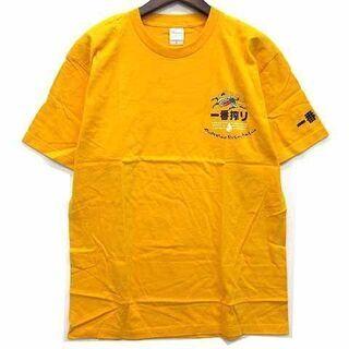 未使用!!キリン一番搾り 背面に大きいロゴプリント Tシャツ 半...