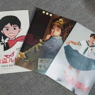 小泉今日子 映画パンフレット2冊