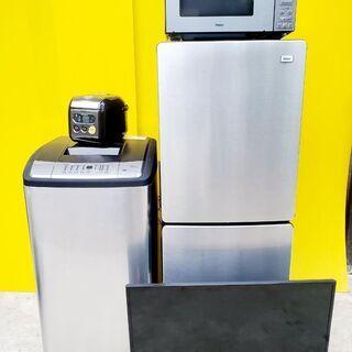 家電5点セット🌻美品多数❗️✨ 送料設置無料❗️家電を揃え…