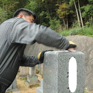 岡山市倉敷市全域でお墓掃除代行いたします。