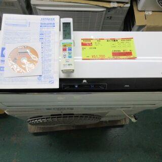 K02333 日立 中古エアコン 主に18畳用 冷5.6kw/暖...
