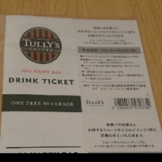 【ネット決済・配送可】TULLY'Sのチケット