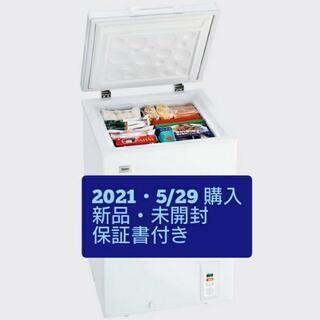 お取引中です。限界値下げ【新品未開封】冷凍庫 103L