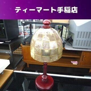 アンティーク調 テーブルランプ  卓上ランプ  ナショナル