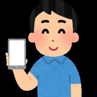 モバイルショップで接客販売!(水戸市)(本社200801)