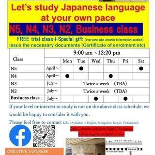 あなたのペースで日本語を勉強しましょう