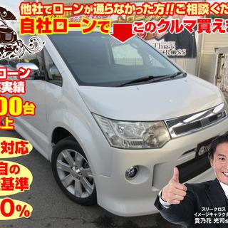 〇自社ローン対応 新車&中古車販売〇        【全国対応】...