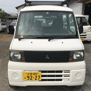 【ネット決済】ミニキャブ車検付き!