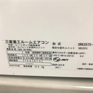 2019 mitsubishi 10 畳- 無料の基本的なエアコンのインストール - 大阪市