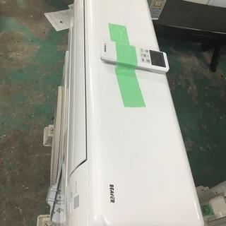 2019 mitsubishi 10 畳- 無料の基本的なエアコンのインストール - 家電