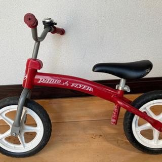 ラジオフライヤー バランスバイク