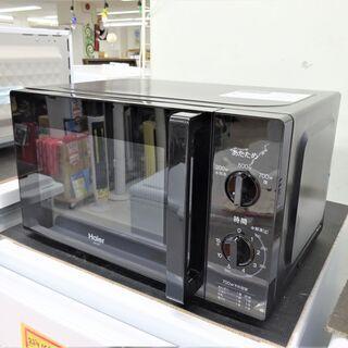 未使用品 ハイアール 電子レンジ JM-17H-60 (K) 0610
