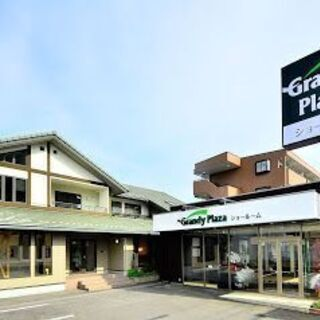 栃木県央の新築一戸建てや分譲・建売住宅ならグランディハウス 宇都...
