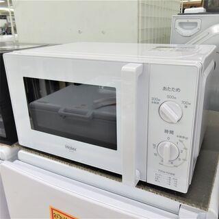 未使用品 ハイアール 電子レンジ JM-17H-60 (W) 0610