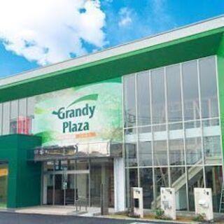 栃木県央の新築一戸建てや分譲・建売住宅ならグランディハウス イン...