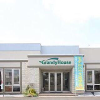 栃木県央の新築一戸建てや分譲・建売住宅ならグランディハウス 鹿沼支店