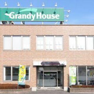 栃木県央の新築一戸建てや分譲・建売住宅ならグランディハウス さくら支店