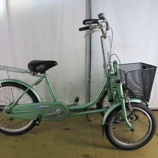 20インチ ブリヂストン  ミンナ グリーン 3輪自転車