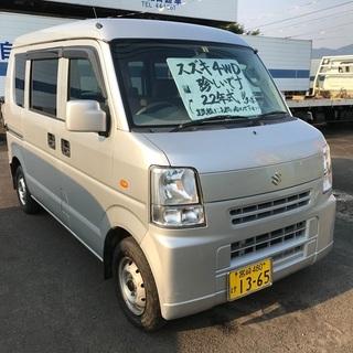 【ネット決済・配送可】スズキエブリイ、貨物車(4ナンバー),22...