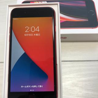 iPhone SE2 64GB SIMフリー #321