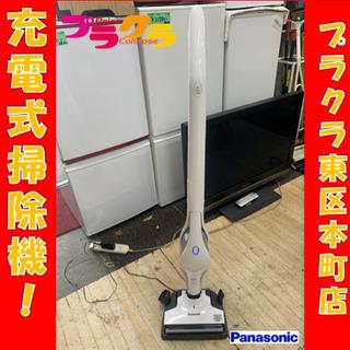P3136 動作確認済み♪ Panasonic 2017年製 M...