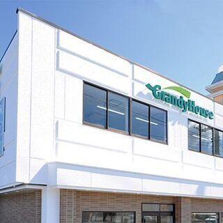 茨城県の新築一戸建てや分譲・建売住宅なら茨城グランディハウス 守谷支店