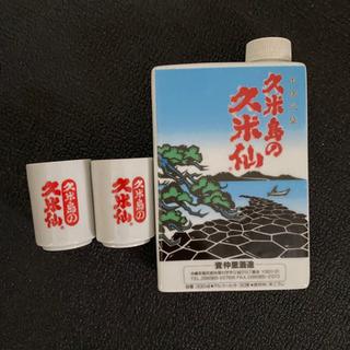 久米仙ボトル瓶