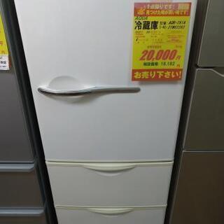 ⭐ジモティー限定特別価格⭐S136★6か月保証★3ドア冷蔵…