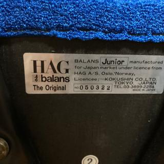 HAG バランススタディジュニア 勉強椅子 値下げ