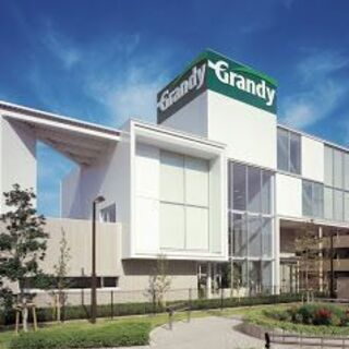 千葉県の新築一戸建てや分譲・建売住宅なら千葉グランディハウス 柏本社