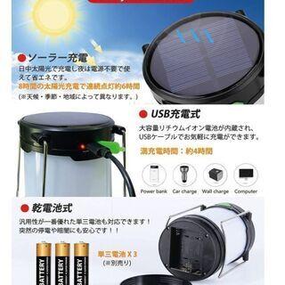 【新品・未使用】【2021新型ソーラー式ランタン】HOTIRAI...